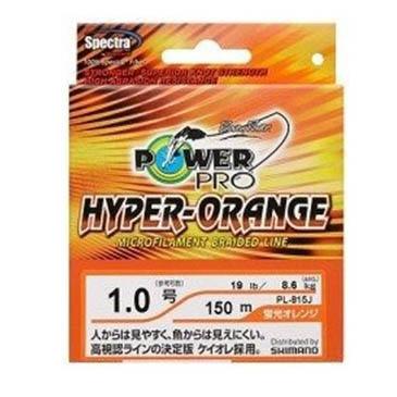 파워프로 하이퍼 오렌지 150m /합사라인/PL-815/최소의 시인성